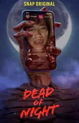 Ночные мертвецы