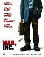 Корпорация войны