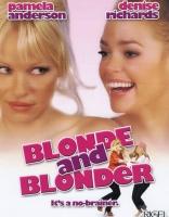 Блондинка и еще блондинистей - старый постер