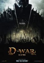 Война динозавров / D-War