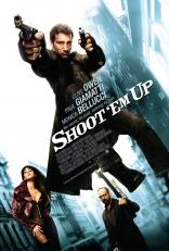 Пристрели их