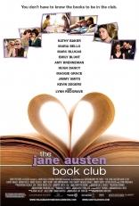 Книжный клуб Джейн Остен