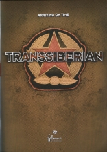 Транссибирский
