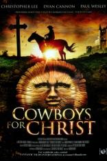 Ковбои Христовы