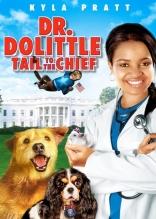 Доктор Дулиттл 4
