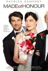 Друг невесты