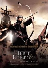 Три царства: Возрождение Дракона