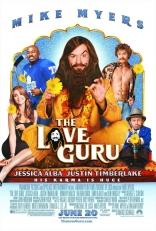 Секс гуру
