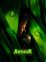 Артур и месть Урдалака