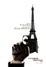 Из Парижа с любовью