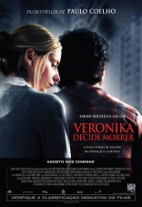 Вероника решает умереть