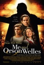 Я и Орсон Уэллс
