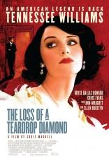 Потерянная алмазная сережка