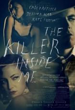 Убийца внутри меня