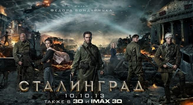 Лучшие военные фильмы на 9 мая ко дню победы смотреть онлайн.