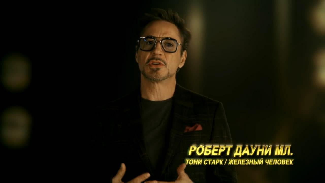 Мстители: Война бесконечности Промо-ролик