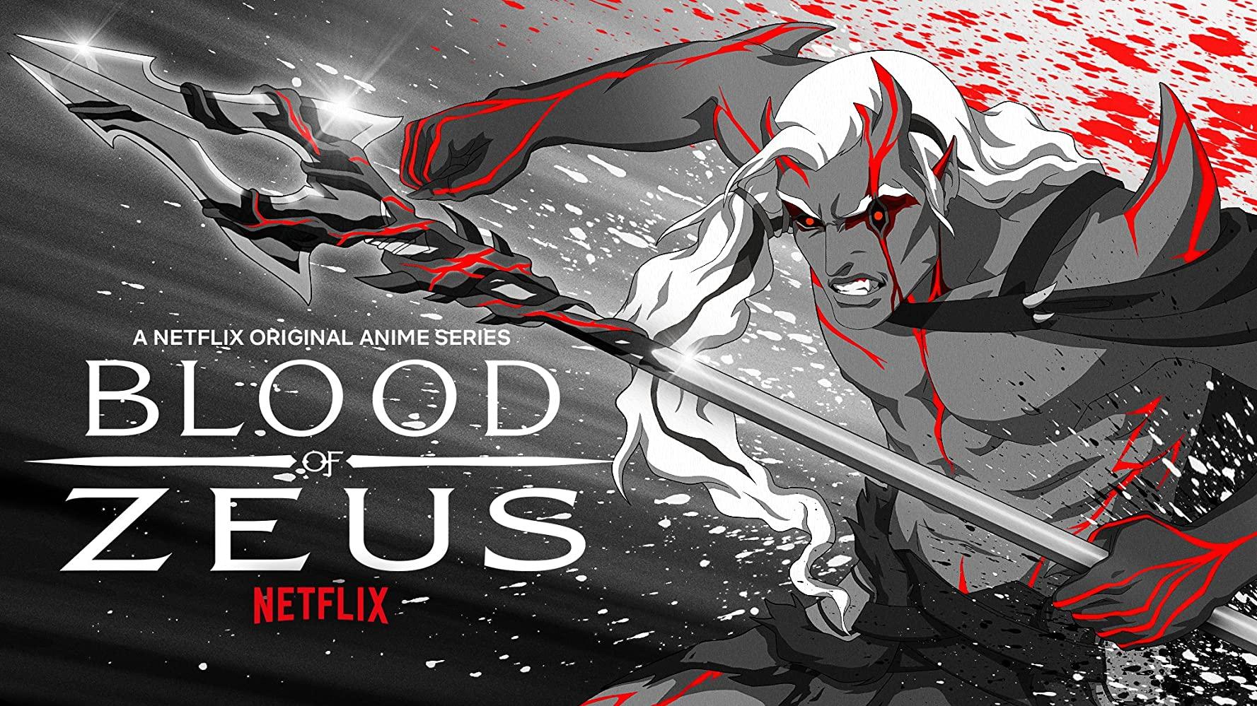Кровь Зевса Трейлер