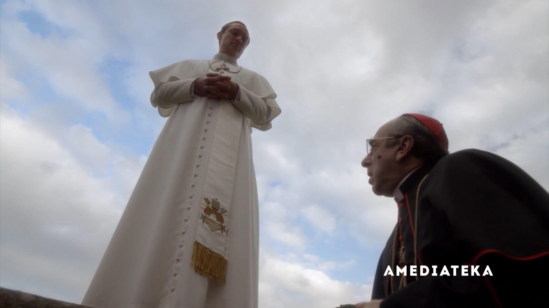 Молодой Папа Дублированный трейлер