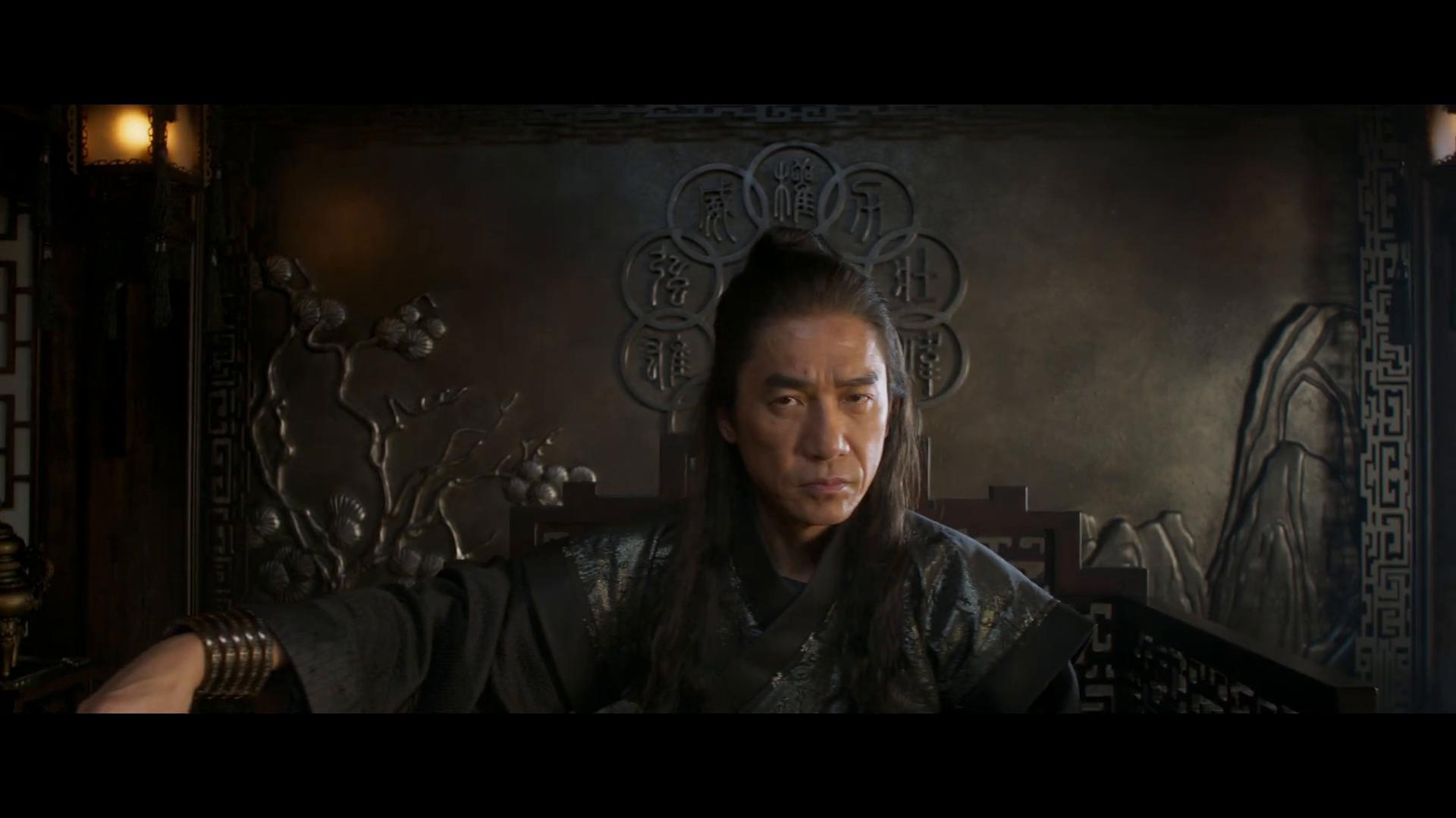 Шан-Чи и легенда десяти колец Тизер-трейлер