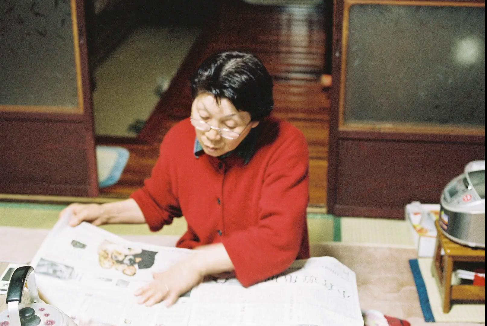 Труды и дни (Тайоко Сиодзири в бассейне Сиотани) Трейлер