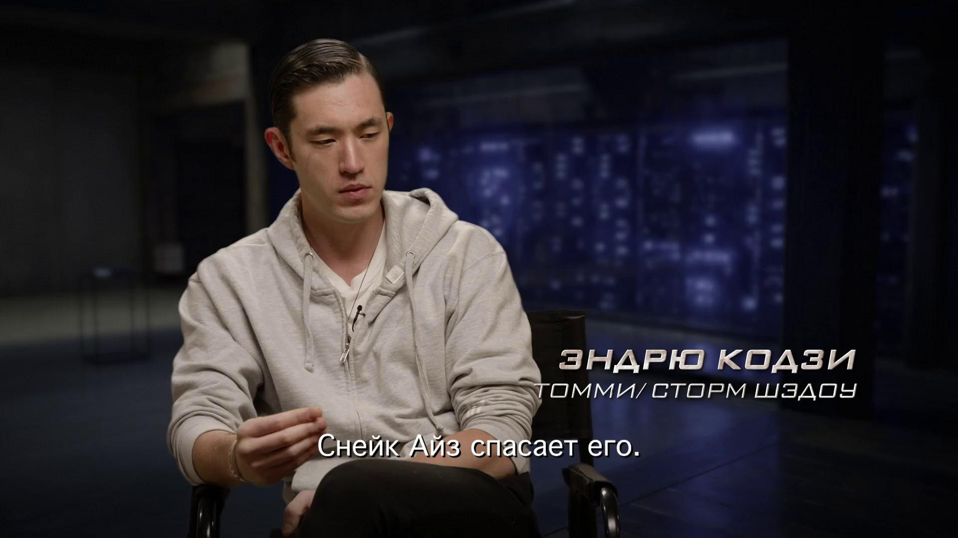 G. I. Joe. Бросок кобры: Снейк Айз Фичуретка
