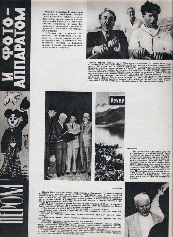 советские кинокомедии смотреть онлайн