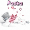DaSsha