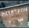 EK_MAKAREK