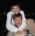 Наталья и Владимир Пушкины