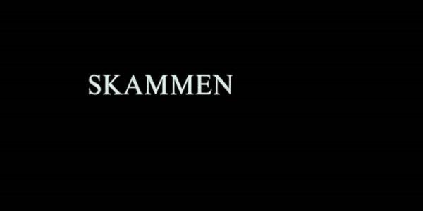 Ни дня без Бергмана: «Стыд» (1968)