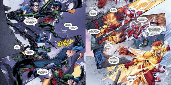 Бумажные комиксы. «Титаны» 2-3 / «Красный Колпак и Изгои» 1