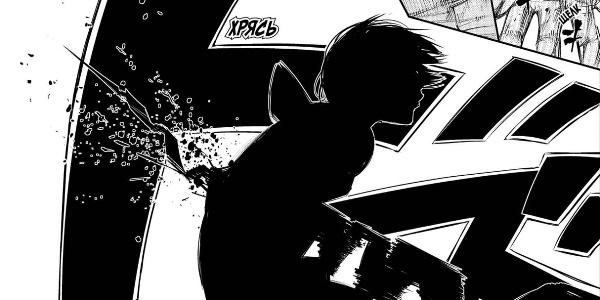 Бумажные комиксы. «Токийский гуль» Суи Исиды: том 3
