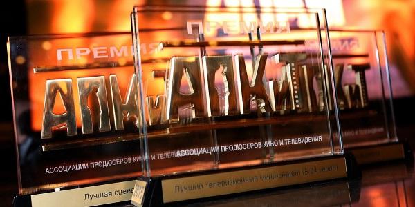 Продюсеры назвали лучшие российские сериалы по итогам 2018 года