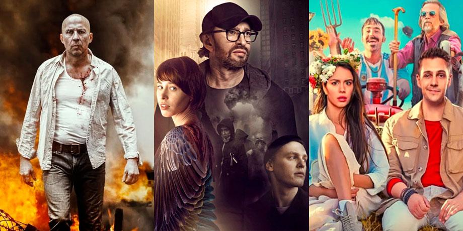 Тройка самых популярных российских фильмов в мае 2020 года