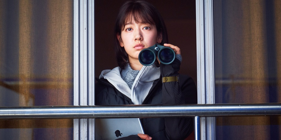Южнокорейский зомби-апокалипсис