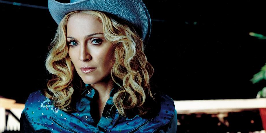 Байопик о Мадонне