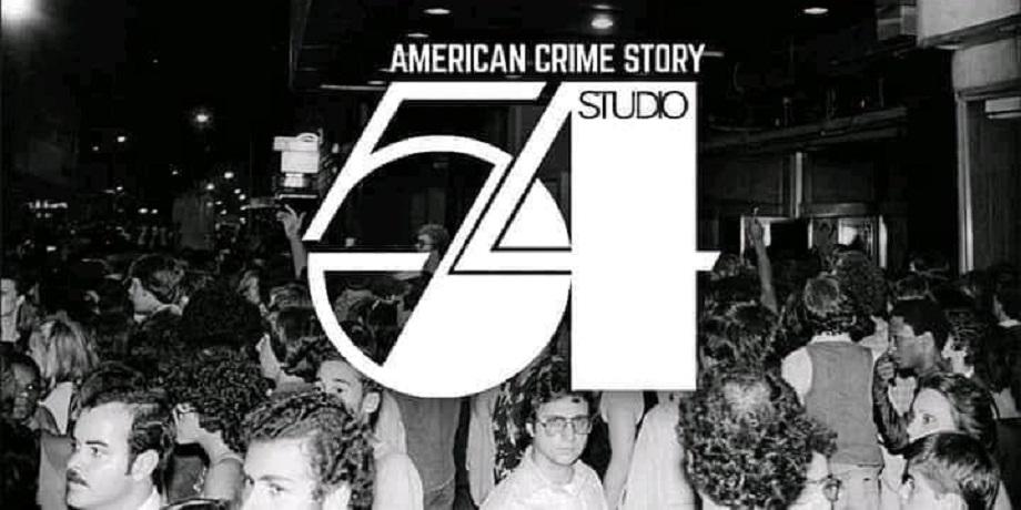 Райан Мерфи расскажет историю Студии 54