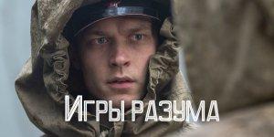 Рецензия на фильм «Калашников»