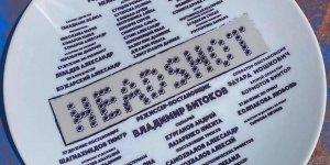 Российский сериал о киберспорте запущен в разработку