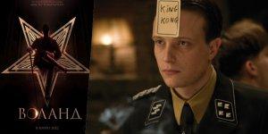 Немецкий актер Аугуст Диль сыграет Воланда в новой экранизации «Мастера и Маргариты»