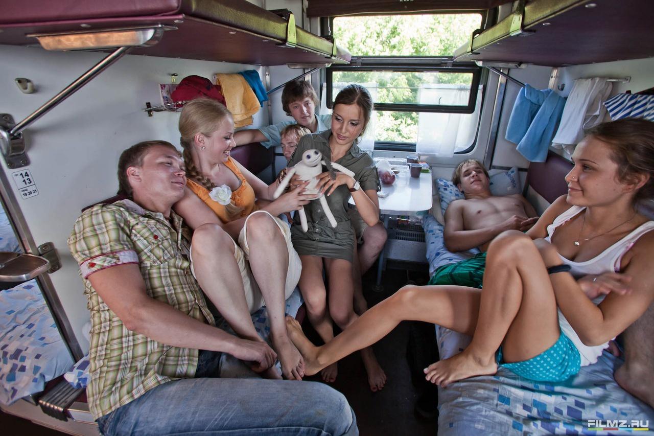 Порно Студентов В Поезде