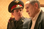 Если бы да кабы, кадры из фильма, Валерий Афанасьев